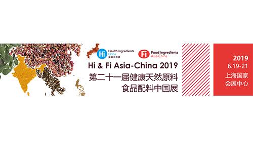 Fi Asia 2019(FIA)